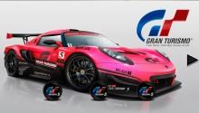 Download Gran Turismo 5 PS Vita Wallpaper