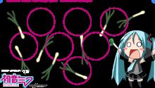 Download Hachune Miku Leekspin 'Dynamic' Wallpaper PS Vita Wallpaper