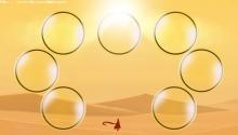 Download Journey (game) PS Vita Wallpaper