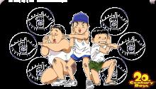 Download Nijusseiki Shōnen 'Dynamic' Wallpaper PS Vita Wallpaper