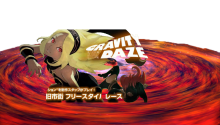 Gravity Daze or Rush - Dynamic Shift Supernova Wallpaper