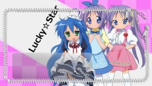 Download Lucky star Lockscreen PS Vita Wallpaper