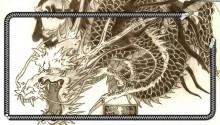 Download Yakuza Dragon PS Vita Wallpaper