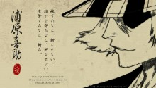 Download Bleach Urahara PS Vita Wallpaper