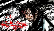 Download Vagabond PS Vita Wallpaper