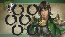Download Dynasty Warriors – Guan Xing PS Vita Wallpaper