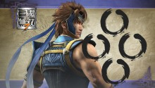 Download Dynasty Warriors – Yue Jin PS Vita Wallpaper