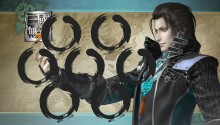 Download Dynasty Warriors – Jia Chong PS Vita Wallpaper